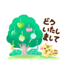 -Forest- 緑の詰め合わせ(個別スタンプ:16)