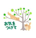 -Forest- 緑の詰め合わせ(個別スタンプ:18)