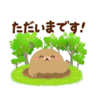 -Forest- 緑の詰め合わせ(個別スタンプ:20)