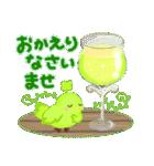 -Forest- 緑の詰め合わせ(個別スタンプ:21)