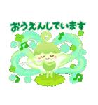 -Forest- 緑の詰め合わせ(個別スタンプ:23)