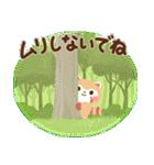 -Forest- 緑の詰め合わせ(個別スタンプ:24)