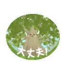 -Forest- 緑の詰め合わせ(個別スタンプ:25)