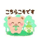 -Forest- 緑の詰め合わせ(個別スタンプ:28)