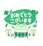 -Forest- 緑の詰め合わせ(個別スタンプ:33)