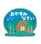 -Forest- 緑の詰め合わせ(個別スタンプ:37)
