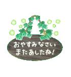 -Forest- 緑の詰め合わせ(個別スタンプ:39)