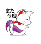 お稲荷たん(個別スタンプ:03)
