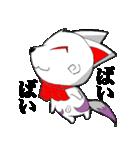 お稲荷たん(個別スタンプ:05)