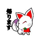 お稲荷たん(個別スタンプ:07)