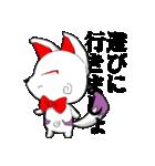 お稲荷たん(個別スタンプ:08)