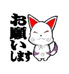お稲荷たん(個別スタンプ:09)