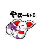 お稲荷たん(個別スタンプ:10)