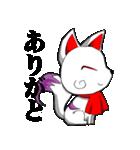 お稲荷たん(個別スタンプ:16)