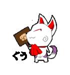 お稲荷たん(個別スタンプ:30)