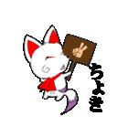 お稲荷たん(個別スタンプ:31)