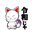 お稲荷たん(個別スタンプ:40)