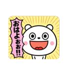 さけびたい気分!(個別スタンプ:01)