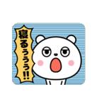 さけびたい気分!(個別スタンプ:02)