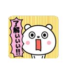 さけびたい気分!(個別スタンプ:03)