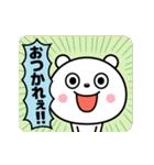さけびたい気分!(個別スタンプ:04)