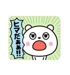 さけびたい気分!(個別スタンプ:05)