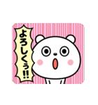 さけびたい気分!(個別スタンプ:06)