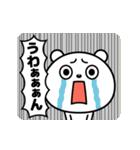 さけびたい気分!(個別スタンプ:07)