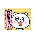 さけびたい気分!(個別スタンプ:08)