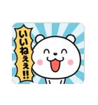 さけびたい気分!(個別スタンプ:09)
