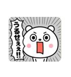 さけびたい気分!(個別スタンプ:10)