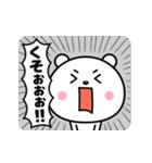 さけびたい気分!(個別スタンプ:16)