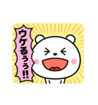 さけびたい気分!(個別スタンプ:18)
