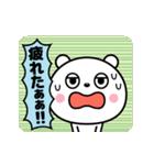 さけびたい気分!(個別スタンプ:22)