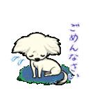 可愛いチワワの子犬(個別スタンプ:11)
