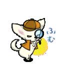 可愛いチワワの子犬(個別スタンプ:34)