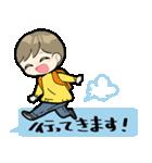 飛び出す赤ちゃん2(個別スタンプ:15)