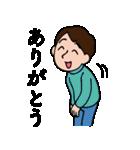 失語症意思疎通支援スタンプ(個別スタンプ:03)