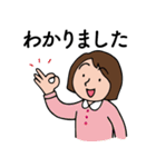 失語症意思疎通支援スタンプ(個別スタンプ:04)