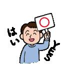 失語症意思疎通支援スタンプ(個別スタンプ:05)