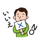 失語症意思疎通支援スタンプ(個別スタンプ:06)