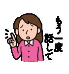失語症意思疎通支援スタンプ(個別スタンプ:07)