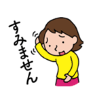 失語症意思疎通支援スタンプ(個別スタンプ:08)