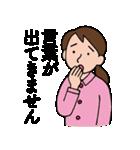 失語症意思疎通支援スタンプ(個別スタンプ:09)