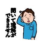 失語症意思疎通支援スタンプ(個別スタンプ:10)