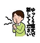 失語症意思疎通支援スタンプ(個別スタンプ:12)
