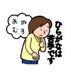 失語症意思疎通支援スタンプ(個別スタンプ:13)
