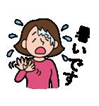 失語症意思疎通支援スタンプ(個別スタンプ:14)