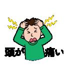 失語症意思疎通支援スタンプ(個別スタンプ:16)