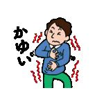 失語症意思疎通支援スタンプ(個別スタンプ:17)